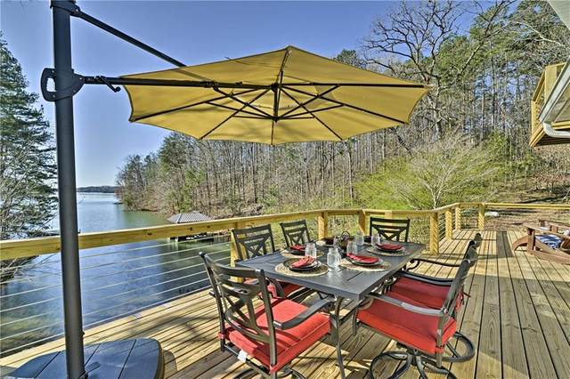 161 Mcmahan Road, West Union, SC 29696 (MLS #20242063) :: The Powell Group