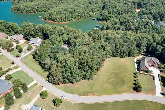 112 Topsail Drive, Anderson, SC 29625 (MLS #20242715) :: The Freeman Group