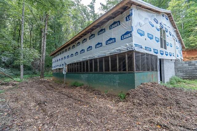 258 Piper Lane, Pickens, SC 29671 (MLS #20243284) :: The Powell Group