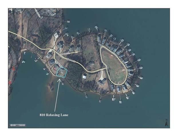 810 Relaxing Lane, Seneca, SC 29672 (MLS #20243650) :: Les Walden Real Estate