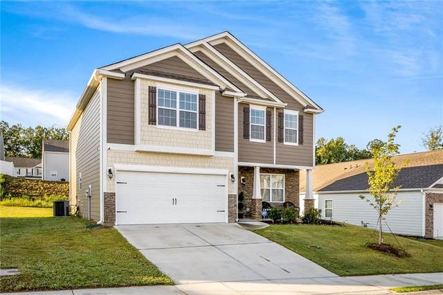 1104 Downing Bluff Drive, Simpsonville, SC 29681 (MLS #20243679) :: The Freeman Group