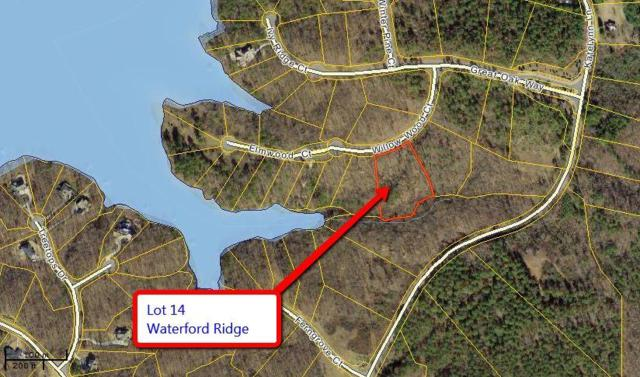 Lot 14 Waterford Ridge, Seneca, SC 29672 (MLS #20188704) :: Tri-County Properties