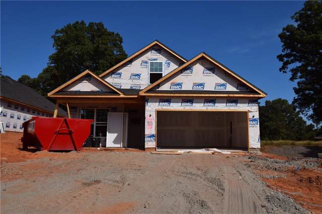 105 Falcons Landing, Anderson, SC 29625 (MLS #20221989) :: Les Walden Real Estate