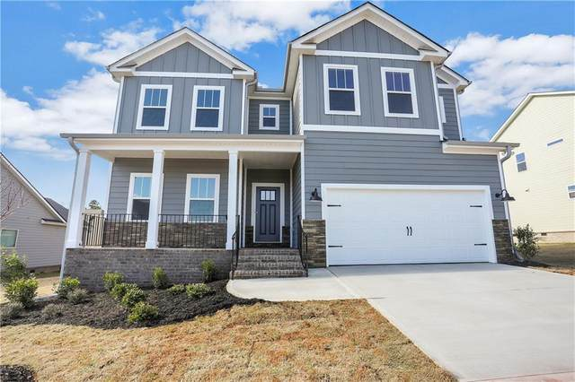 9 Chardonnay Drive, Anderson, SC 29621 (MLS #20222457) :: The Powell Group