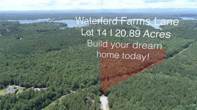 Lot 14 Waterford Farms Lane, Seneca, SC 29672 (#20223143) :: J. Michael Manley Team