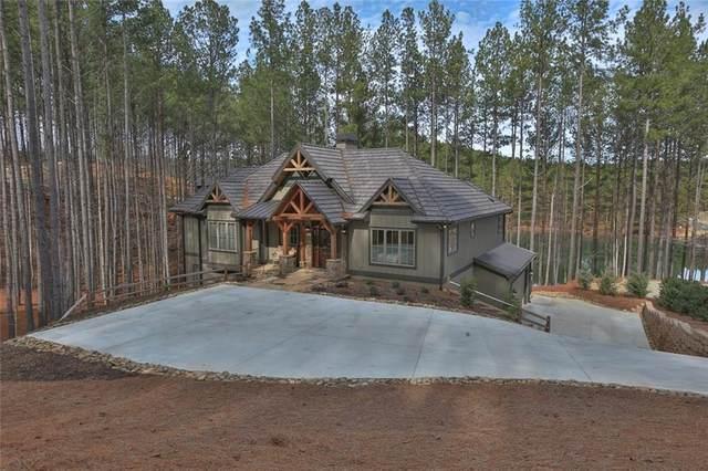 105 Laurel Pond Way, Sunset, SC 29685 (MLS #20225276) :: Tri-County Properties at KW Lake Region