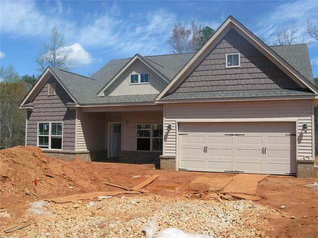 218 Graceview West, Anderson, SC 29625 (MLS #20225408) :: The Powell Group