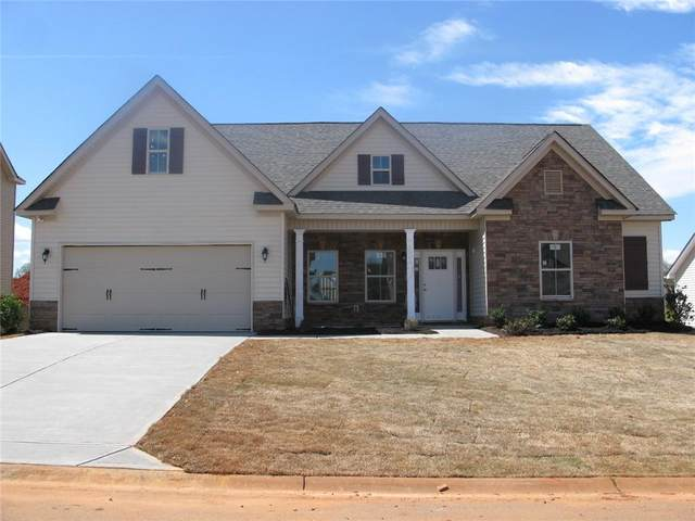 203 Graceview West, Anderson, SC 29625 (MLS #20225412) :: The Powell Group