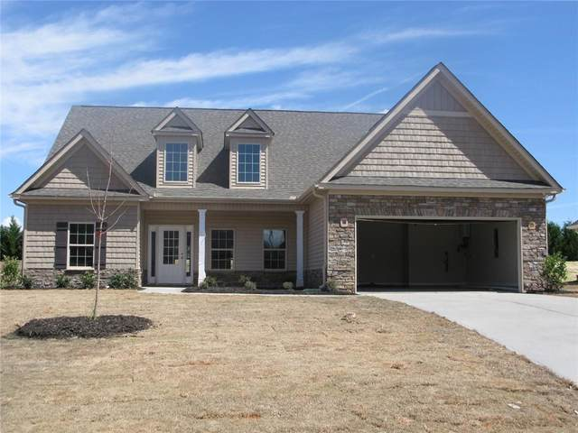 1012 Drakes Crossing, Anderson, SC 29625 (MLS #20225517) :: The Powell Group