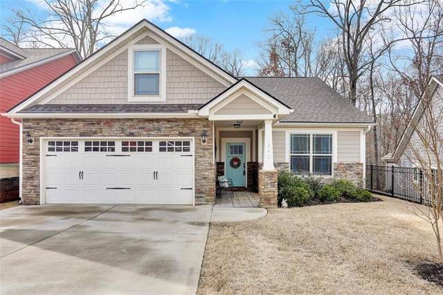 247 Henrydale Drive, Easley, SC 29642 (MLS #20225638) :: The Powell Group