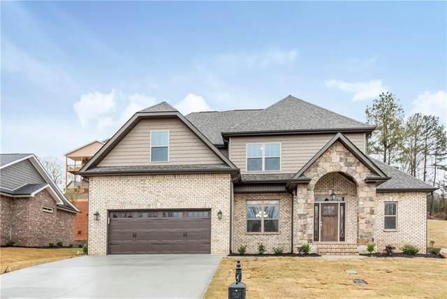 128 Siena Drive, Anderson, SC 29621 (MLS #20226444) :: Les Walden Real Estate