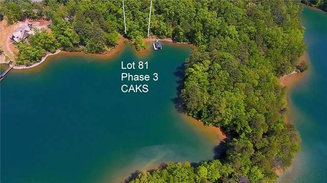 551 Leaning Pine #Cks-Ph3-81 Trail, Six Mile, SC 29682 (MLS #20226677) :: Tri-County Properties at KW Lake Region