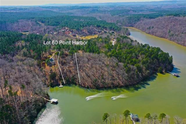 Lot 60 Harbor Point, Seneca, SC 29672 (MLS #20226852) :: Tri-County Properties at KW Lake Region