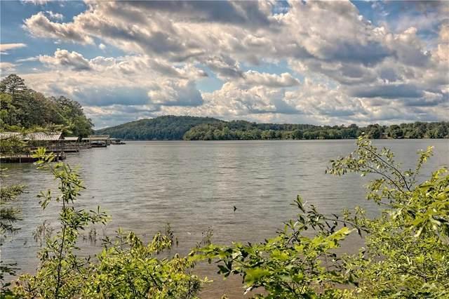 1599 Ridgemore Drive, Toccoa, GA 30577 (MLS #20228528) :: Les Walden Real Estate