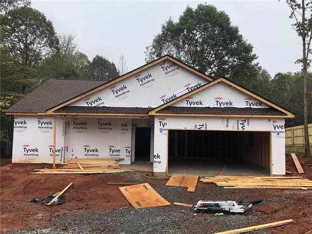 104 Margaret Mary Lane, Pendleton, SC 29670 (MLS #20230231) :: Tri-County Properties at KW Lake Region