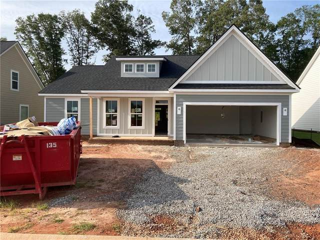 313 Bridleton Way, Anderson, SC 29621 (MLS #20232152) :: The Powell Group