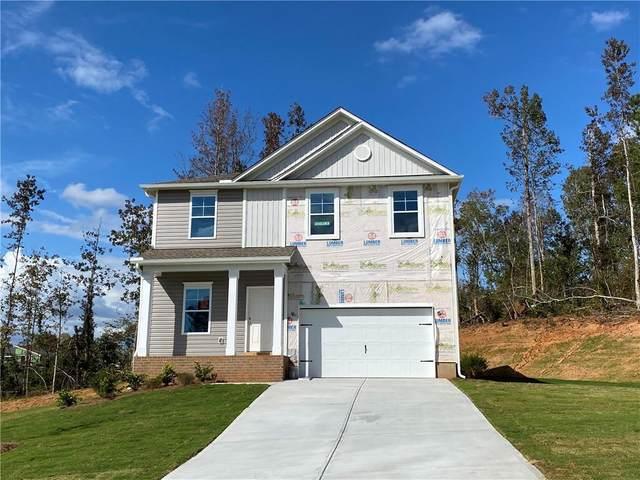 710 Rocky Ridge Circle, Seneca, SC 29678 (MLS #20232390) :: Les Walden Real Estate