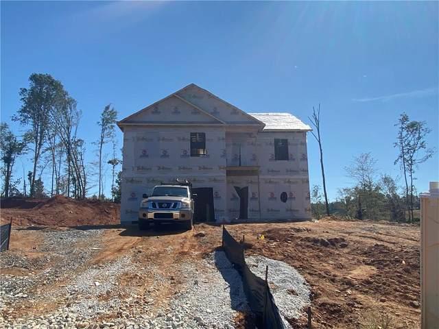 121 Jamesway Drive, Seneca, SC 29678 (MLS #20232518) :: Les Walden Real Estate