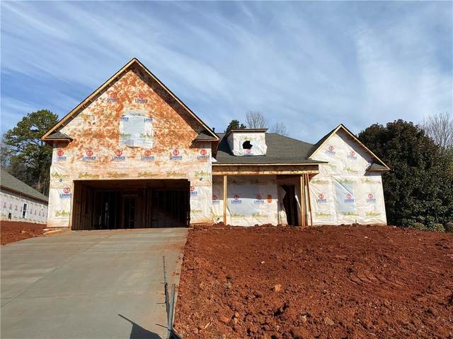 704 Bogey Boulevard, Seneca, SC 29678 (#20235431) :: Expert Real Estate Team