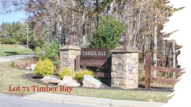 Lot 71 Little Bay Lane Lane, Seneca, SC 29672 (MLS #20235455) :: Lake Life Realty