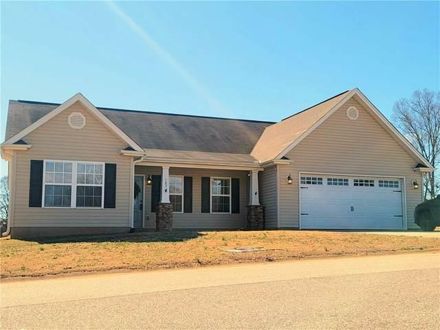103 Bean Mill Way, Anderson, SC 29625 (MLS #20235823) :: Les Walden Real Estate