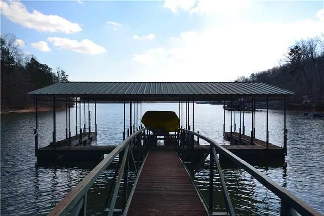 105 Gates Cove Drive, Fair Play, SC 29643 (MLS #20237236) :: Lake Life Realty