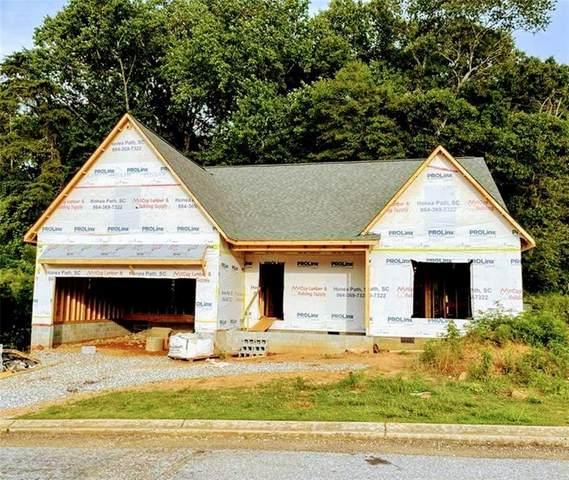 104 Riviera Circle, Anderson, SC 29621 (#20239441) :: Expert Real Estate Team