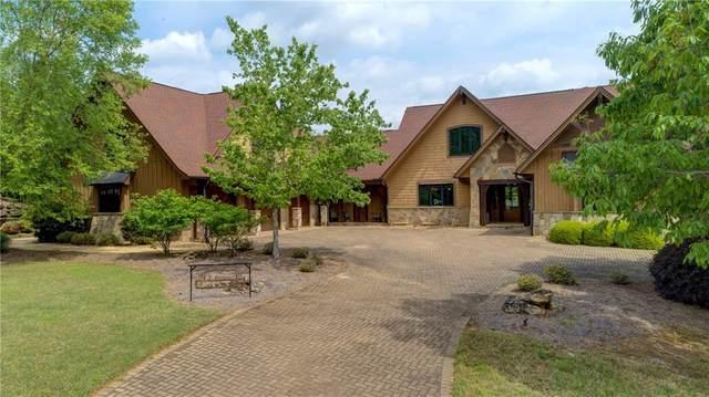 311 Eagles Bend Trail, Salem, SC 29676 (MLS #20239589) :: Les Walden Real Estate