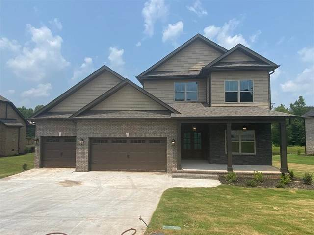 117 Siena Drive, Anderson, SC 29621 (MLS #20241323) :: The Powell Group