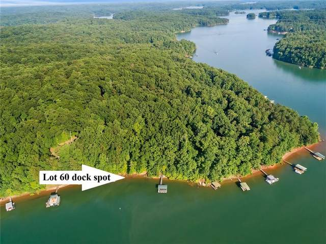Lot 60 Foxboro Road, Westminster, SC 29693 (MLS #20241451) :: The Powell Group