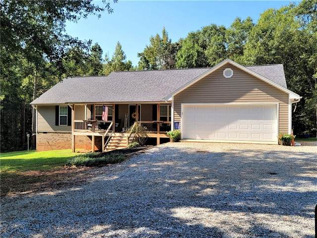 3049 Rainey Road, Starr, SC 29684 (MLS #20242333) :: The Powell Group