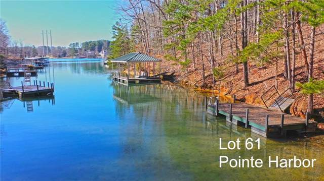 Lot 61 Pointe Harbor, Seneca, SC 29672 (MLS #20224816) :: The Powell Group