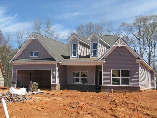 216 Graceview West, Anderson, SC 29625 (MLS #20225393) :: The Powell Group
