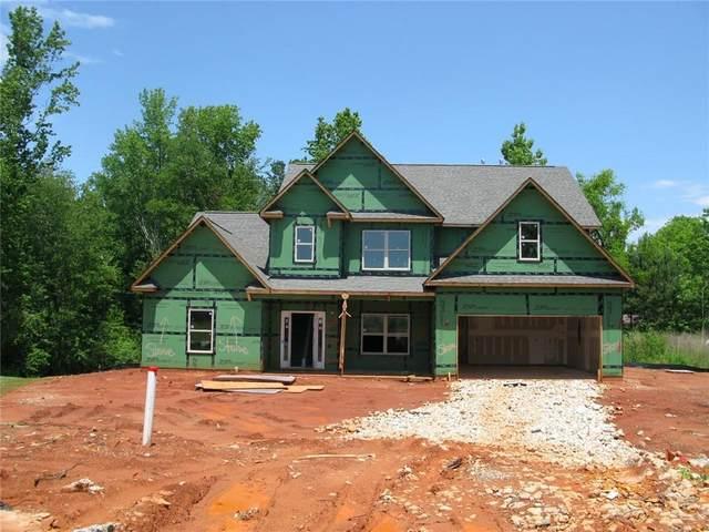 5 Donan Court, Anderson, SC 29625 (MLS #20225516) :: Les Walden Real Estate