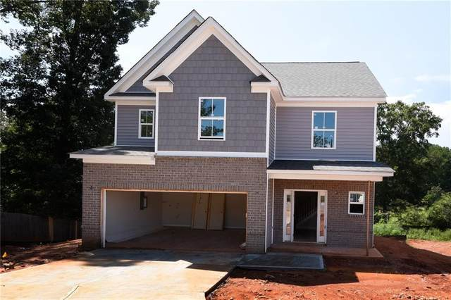 142 Sloan Avenue, Anderson, SC 29621 (MLS #20226616) :: The Powell Group