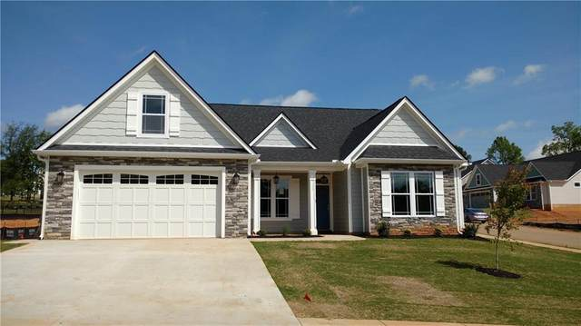 111 Highlands Drive, Belton, SC 29627 (MLS #20227320) :: Tri-County Properties at KW Lake Region