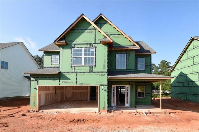 138 Sloan Avenue, Anderson, SC 29621 (MLS #20230458) :: The Powell Group