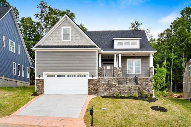 610 W Winding Slope Drive, Piedmont, SC 29673 (MLS #20239724) :: Prime Realty