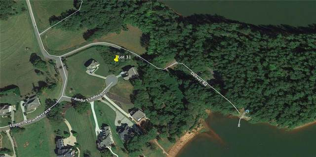 00 Ambassador Drive, Anderson, SC 29625 (MLS #20204557) :: The Powell Group