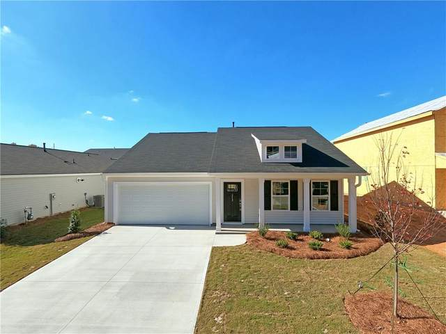 213 Celebration Avenue, Anderson, SC 29625 (MLS #20229754) :: Tri-County Properties at KW Lake Region