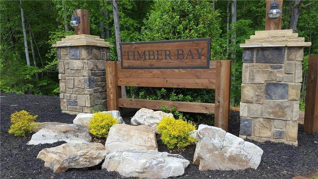 534 Timber Bay Lane - Photo 1