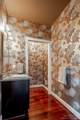 7258 Brentwood Court - Photo 12