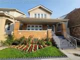 3110 Holbrook Street - Photo 1