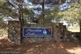 15490 Pineview Ridge Crt - Photo 2