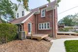 1265 Bedford Rd - Photo 35