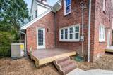 1265 Bedford Rd - Photo 36