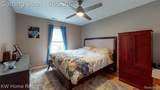 214 Keelson - Photo 27