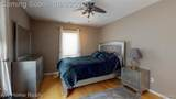 214 Keelson - Photo 32