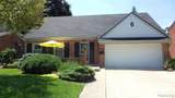 905 Cook Rd - Photo 1