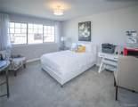 42528 Gateway Drive - Photo 33